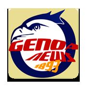 Genoa News 1893
